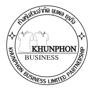 khunphon
